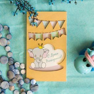 Деревянная открытка Слоник С днём рождения