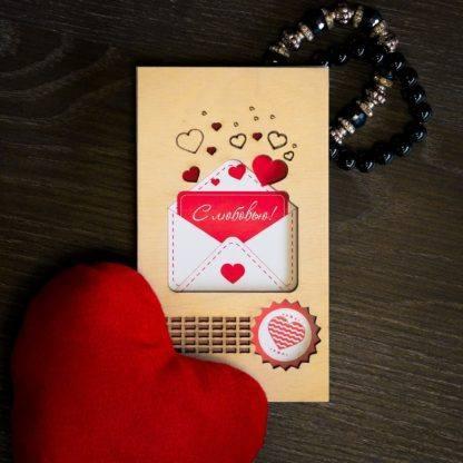 Деревянная открытка (конверт с любовью!)