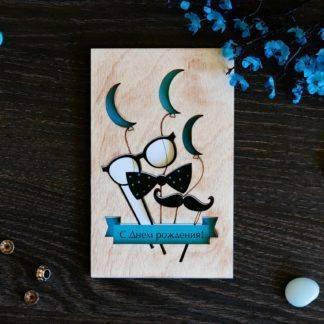 Деревянная открытка Маски, С днём рождения