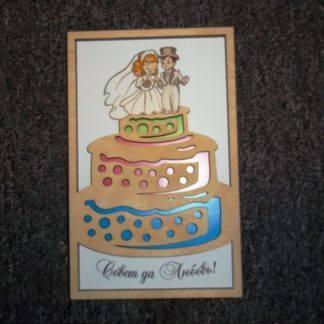 """Открытка из дерева """"Свадебный торт"""""""