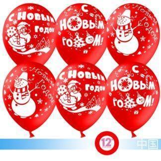 Набор шаров С Новым годом, Красный