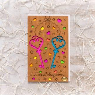 Деревянная открытка Ключики