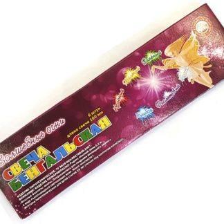 """Бенгальская свеча """"Волшебные огни"""", 6шт, 160мм (цветное пламя)"""