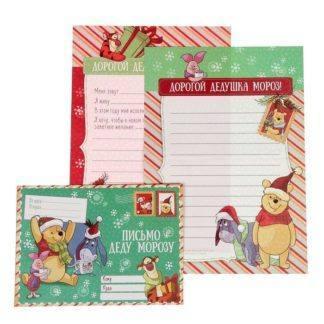 Письмо Деду Морозу, Винни и его друзья, 21,5 х 15,5 см