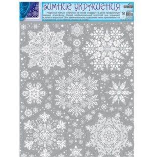 """Наклейки """"Зимние украшения на окна, №2"""