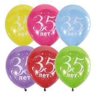 Набор шаров Юбилей цифра тридцать пять, 10шт, 30см