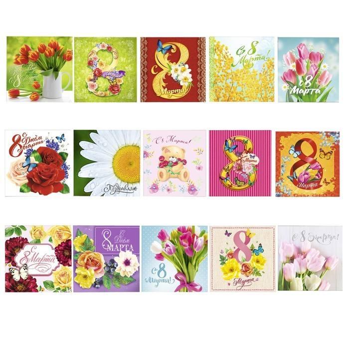 Днем рождения, открытки на 8 марта мини