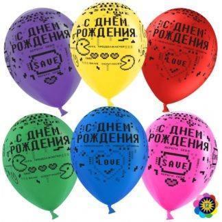 Набор шаров С днём рождения, пиксели