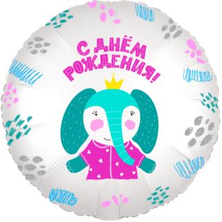 Шарик из фольги, Круг, С Днем Рождения! (слоненок в короне), 45см