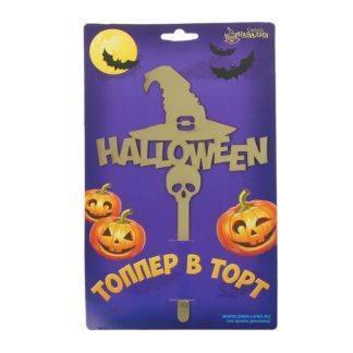"Топпер в торт ""Halloween"""