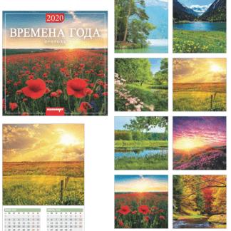 Календарь 2020 год 30х30 скрепка Времена года