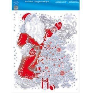 Наклейка на стекло 24*33см Дедушка Мороз