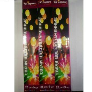 Свечи цветопламенные 25 см, 9 штук