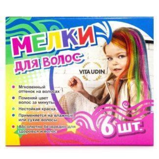 Мелки для волос 6 шт.