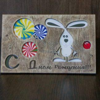 Деревянная открытка Заяц
