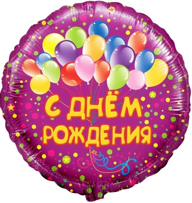 прикольные поздравления с днем рождения на заказ слову будет сказано